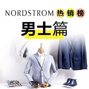 $6起+全场免邮 面向大众开放Nordstrom周年庆男士品牌热销榜 北脸抓绒衣$39