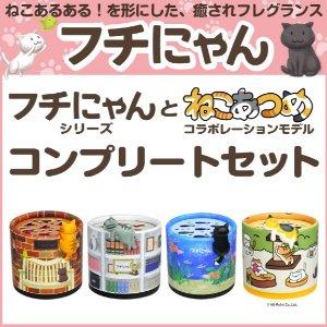 $5.19 / RMB34起 直邮中美日本 猫咪收集手遊周边 汽车芳香剂