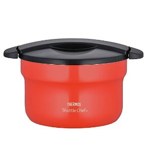 $87.19THERMOS Vacuum Thermal Insulation Cooker Shuttle Chef 2.8L