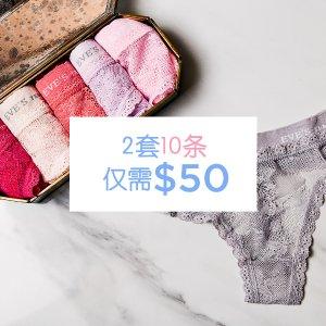 2 Sets Only $50Your Favorite Lace Panties @ Eve's Temptation