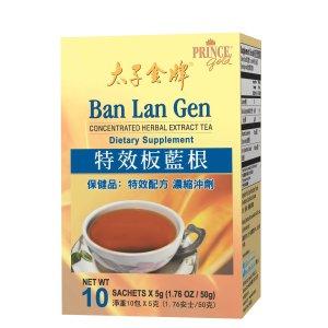 Ban Lan Gen Instant Tea