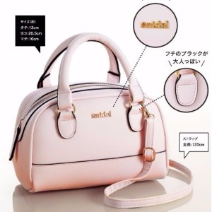 $7.58Sweet Japanese Fashion Magazine July 2017