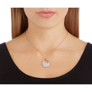 Freedom Pendant - Jewelry - Swarovski Online Shop