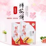 Lian Chen Hua Yuan Yunnan Flower Authenic Taste Flower Cake @ Yamibuy