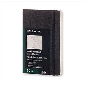2017 软面笔记本