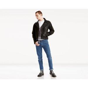 505™C Slim Fit Jeans | Johnny R |Levi's® United States (US)