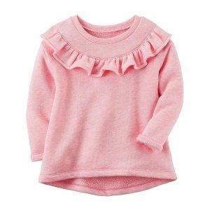 Ruffle Hi-Lo Sweatshirt