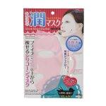 日本大创DAISO硅胶面膜 防水分美容护肤精华蒸发