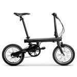 小米 电动 折叠智能自行车