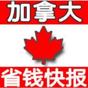 注册Dealmoon加拿大省钱快报会员