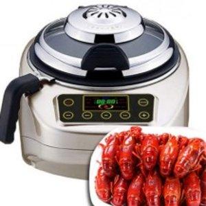 The Intelligent Robot Cooker Robot-01