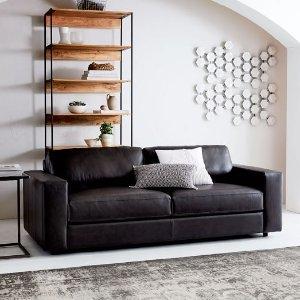 Urban Leather Sofa (84.5