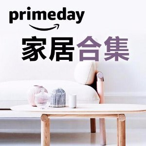 30 Hours Sales Event Prime Day Home Products