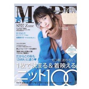 $6.70 / RMB44 直邮中美MORE 时尚杂志2017年11月 新垣结衣 送snidel 毛绒小提袋