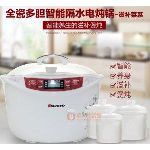 Makoto DGD32-32BG Electric Stew Pot