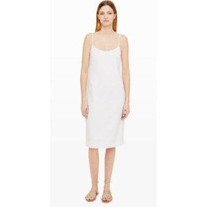 Landree Clip-Dot Dress 白色吊带裙子