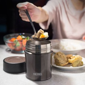 Up to 30% Off Thermos Insulated Tumblers, Beverage Bottles and Funtainers @ Amazon.com