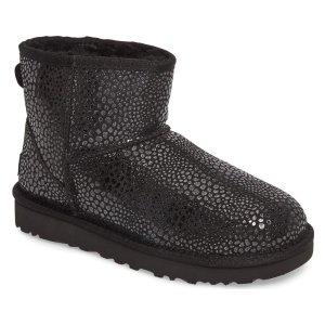 Mini Glitzy Boot