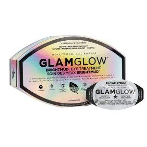GlamGlow BrightMud 眼膜