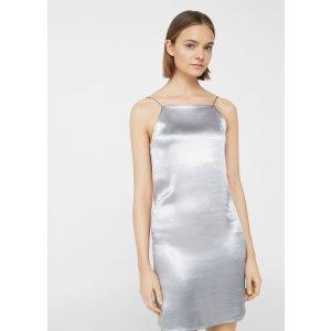 MANGO 丝质吊带裙(3色)