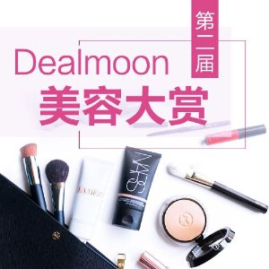 Makeup FinalistDealmoon Beauty Awards 2017