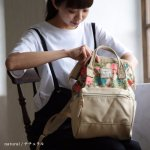 anello Backpack Floral Prints on Sale @Amazon Japan