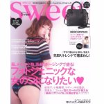 Sweet Japanese Fashion Magazine Aug 2017