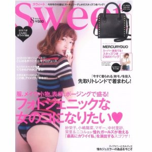 $7.72Sweet Japanese Fashion Magazine Aug 2017