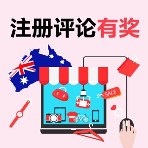 送2张$50 Sephora 礼卡澳洲省钱快报818上线 注册 + 留评论参与抽奖