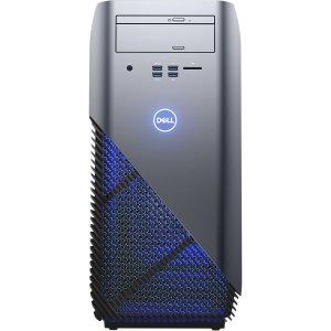 $764.99 (原价$1299.99)Dell Inspiron 5675 游戏台机 (Ryzen 7 1700X,8GB,256GB+1TB,RX580)