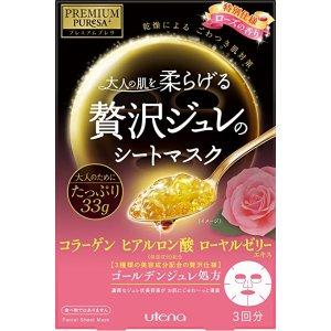 PREMIUM PUReSA Rose Jelly Face Mask