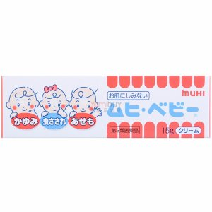 MUHI Baby Children's Anti-Itch and Pain & Rash Relief Ointment 15g