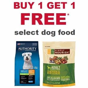 Buy 1 Get 1 FreePetSmart Dog Cat Food 3-8 lb Bags Sale