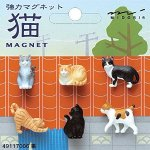 Midori Japan Cat Magnet 6 Pieces @Amazon Japan