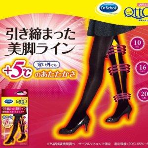 $7.68 / RMB50.5 直邮中美日亚黑五抢先购 额外8折 升级版 Dr Scholl 压力美腿 发热连裤袜 特价