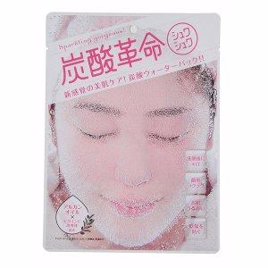 $3.3 / RMB21.8 直邮中美碳酸革命 美肌 深层清洁 洗脸式面膜 一回入 热卖