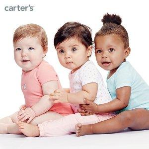 Extra 20% OffClearance @ Carter's