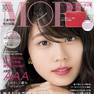$7.14/RMB47.6 直邮中美日本时尚杂志MORE  10月刊 附录赠送 MERCURYDUO大手包 收纳包