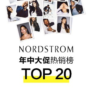 Top 20 Nordstrom Anniversary Sale