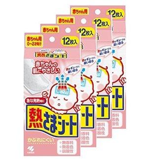 $15.99Kobayashi Heat Cooling Sheets 4 Packs