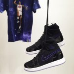 AIR JORDAN 1 RETRO ULTRA HIGH @ Nike Store