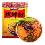 Instant Spicy Rice Noodle Sale @ Yamibuy