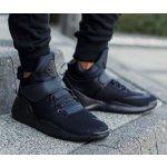 Nike Kwazi 男士高帮休闲运动鞋(多色可选)