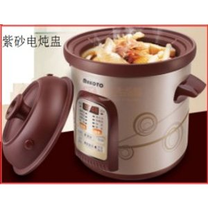 Makoto Purple Clay Electronic Cooker DGD40-40SWD