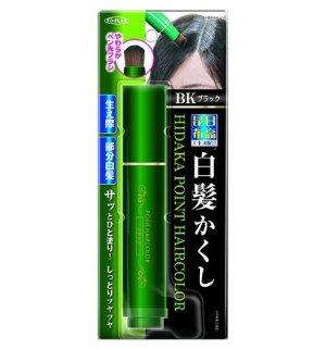 $5.52To-plan Hidaka Kombu Black Hair Pen