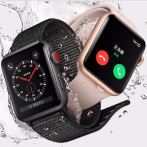 Starting from $329.99 No taxPre-Order Starting Tonight: Apple Watch Series 3