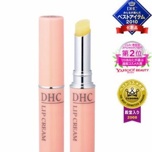 $13.17DHC Medicated Lip Cream 2 pack