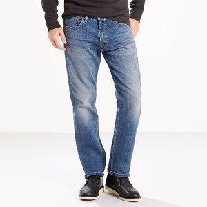 505™ Regular Fit Stretch Jeans | Sargent Cypress |Levi's® United States (US)