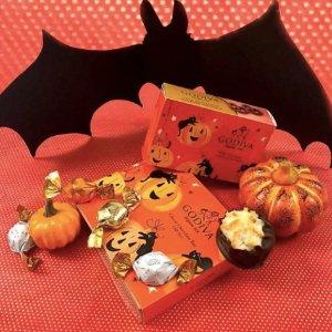 BOGO 50% offGODIVA Halloween Chocolate sale