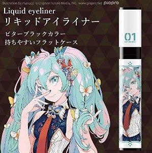 $85.24Vocaloid X Cosme Play @Amazon Japan